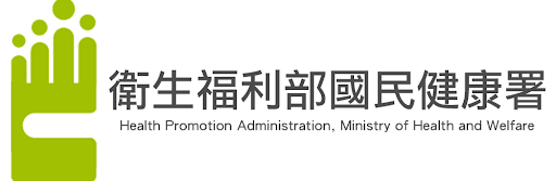 Taiwan Health Promotion Administration