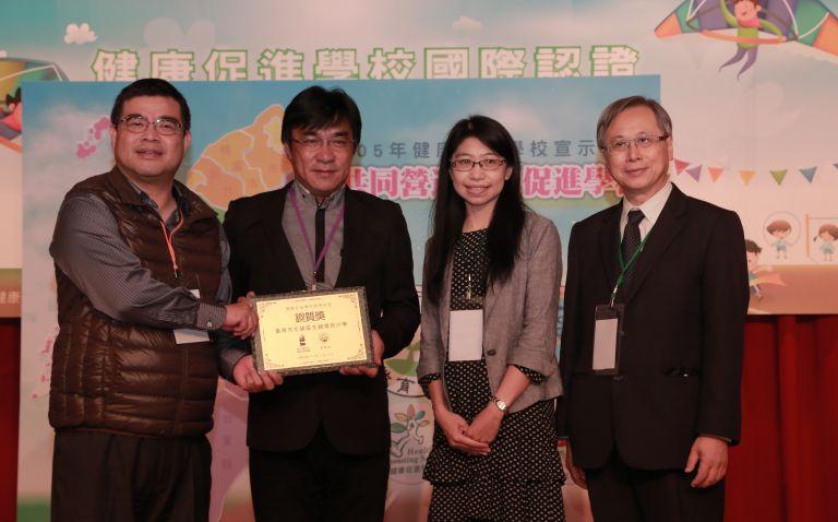 (第二梯次銅質獎)台南市左鎮國小
