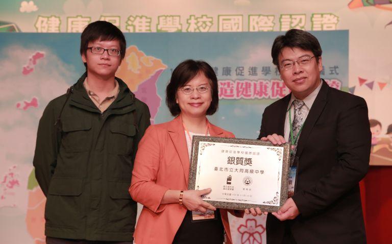 (第一梯次銀質獎)台北市大同高中