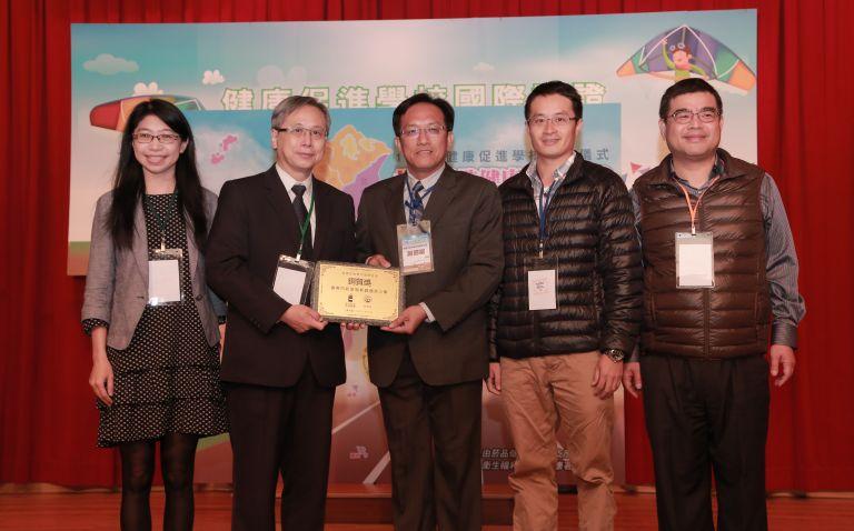 (第二梯次銅質獎)台南市新興國小