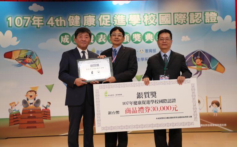 銀質獎-18台南市南新國中