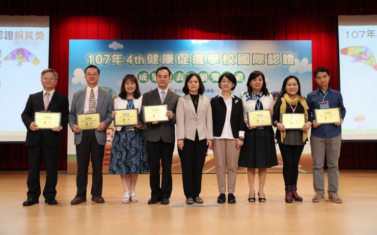 銅質獎(1-7全員照)