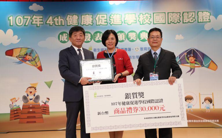 銀質獎-20台南市大成國小