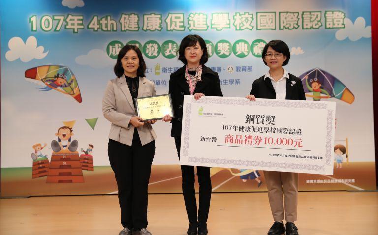 銅質獎-23宜蘭縣中興國小