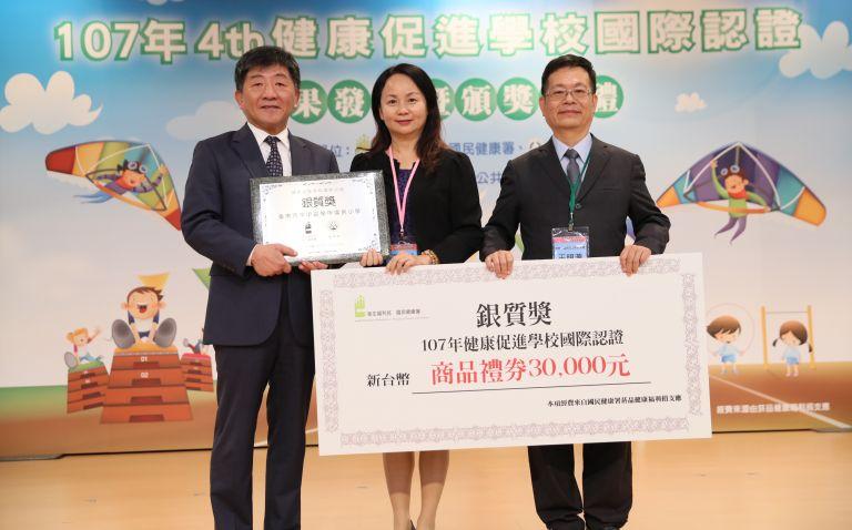 銀質獎-28台南市學甲國小