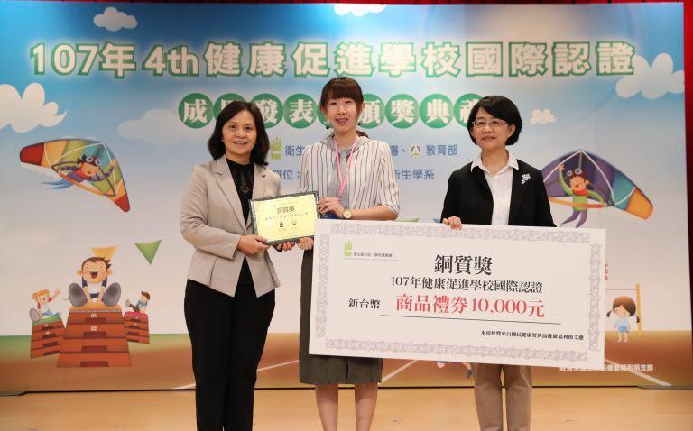 銅質獎-19台南市下營國小