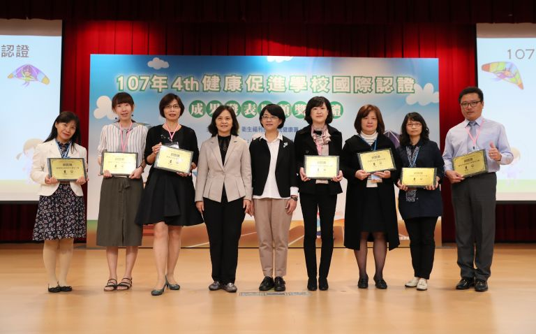 銅質獎(15-23全員照)