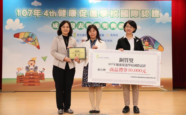 銅質獎-17嘉義縣興中國小