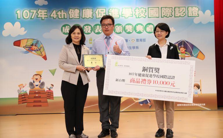 銅質獎-20臺南市仁愛國小