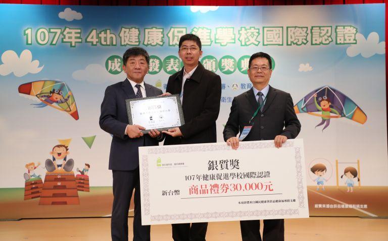 銀質獎-23台南市裕文國小