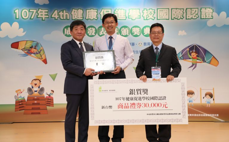 銀質獎-22台南市安業國小